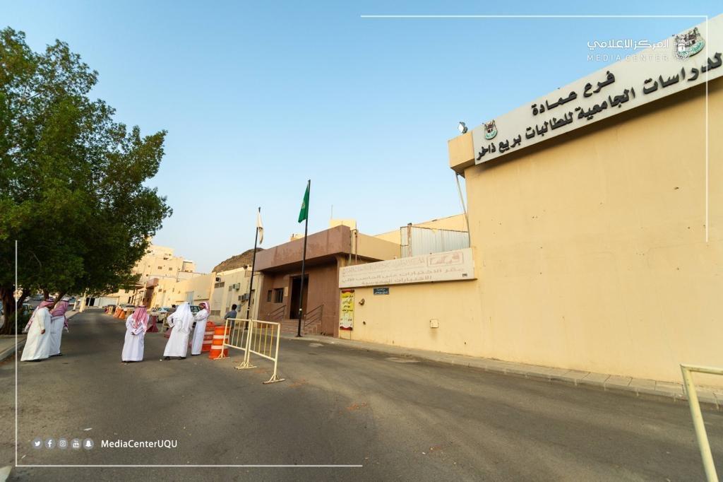 جامعة أم القرى On Twitter خبر مبادرة لإنشاء حضانات ورياض أطفال في مرافق جامعة أم القرى Https T Co Cumbknhhs3