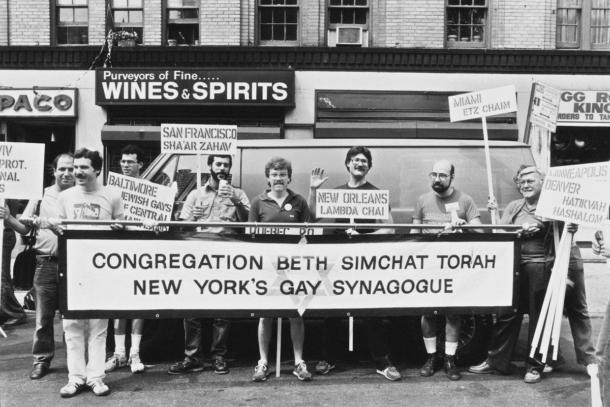Gay lesbians in the jewish community