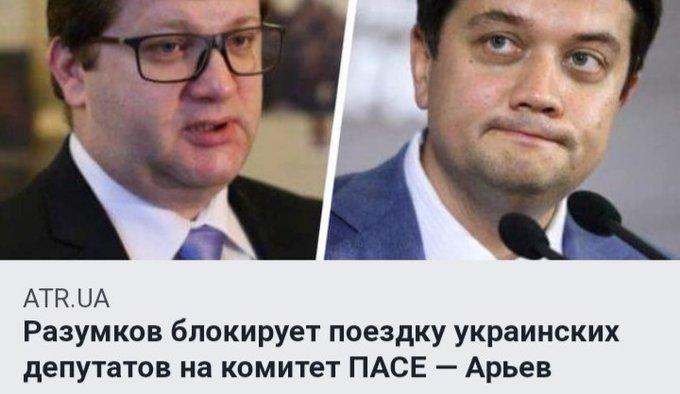 У відносинах з НАТО і ЄС Україна має досягти того рівня, коли ми самі станемо для них незамінними, - Кулеба - Цензор.НЕТ 275
