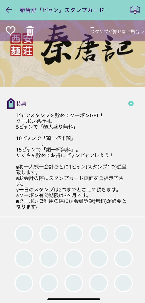 アプリダウンロードはこちらから↓iOS版:  Android版:  沢山のご利用お待ちしております!