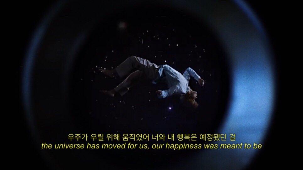 serendipity (2017)
