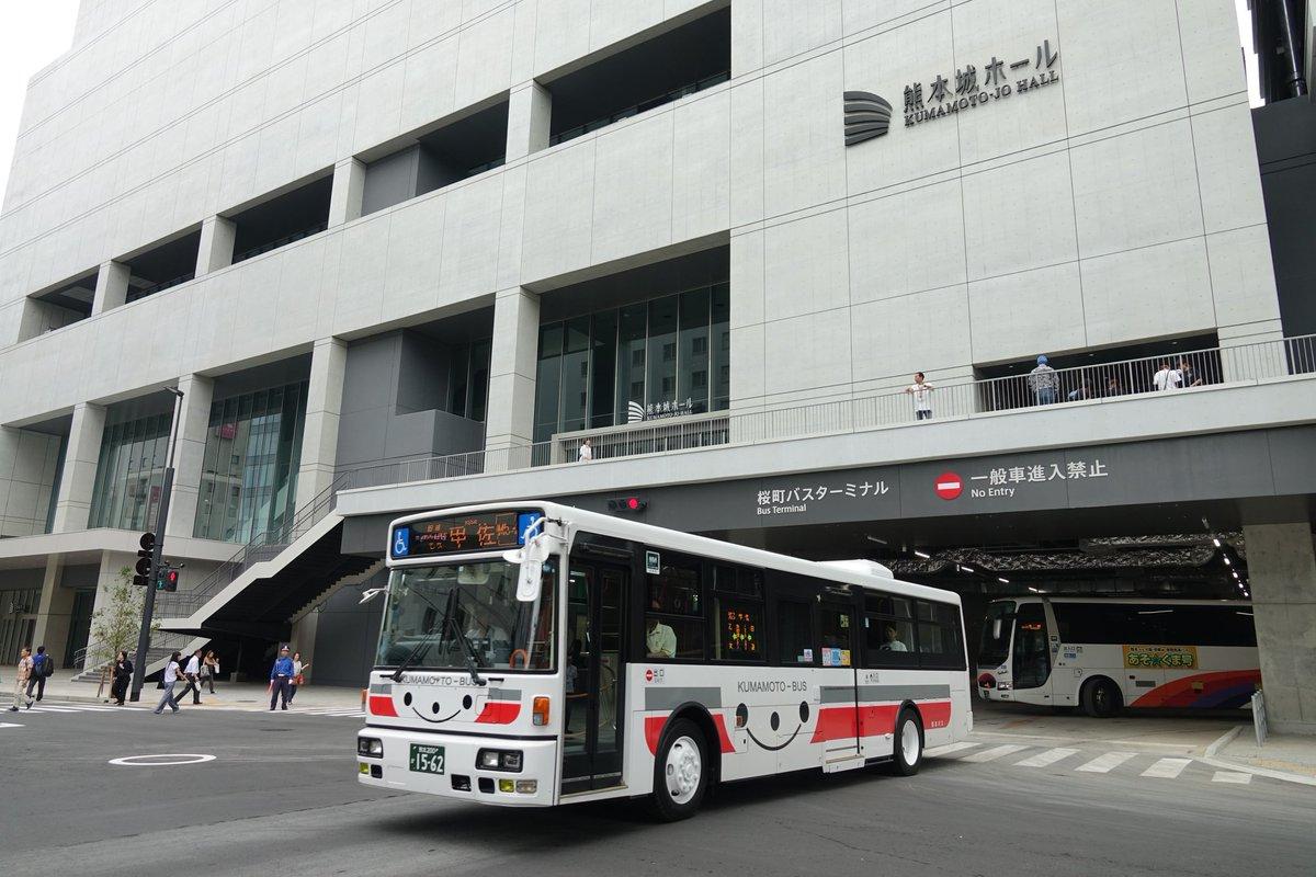 桜町 バス ターミナル 時刻 表