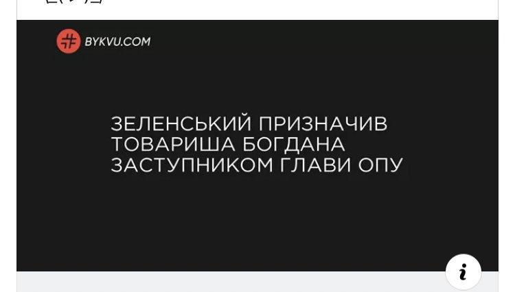 """Кабмін призначив 14 нових заступників міністрів і 2 нових членів наглядової ради НАК """"Нафтогаз України"""" - Цензор.НЕТ 9895"""