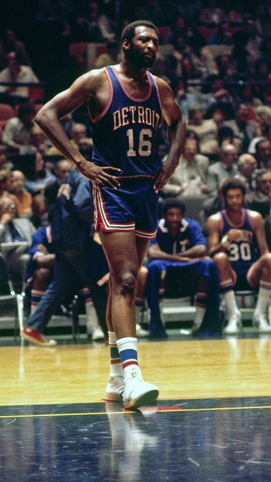 Happy Birthday basketball great Bob Lanier