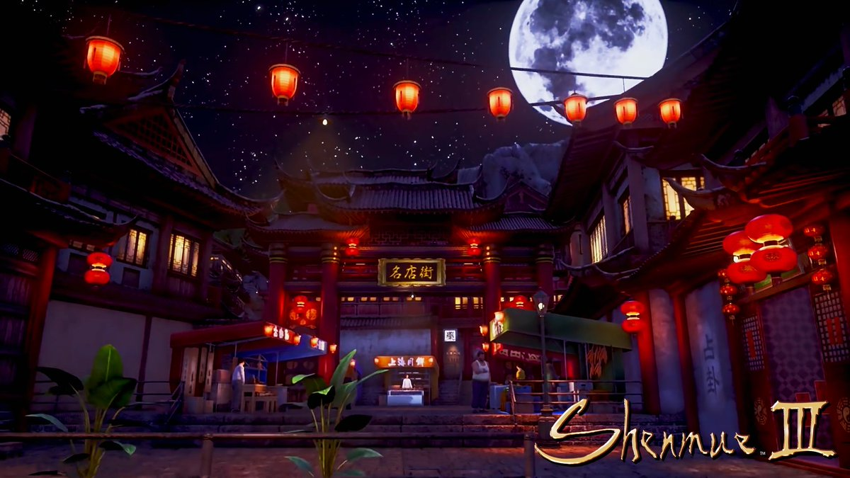 Image result for shenmue iii Niao Wu""