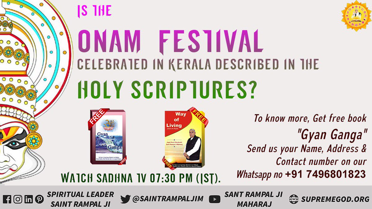 #wednesdaymorning #Onam2019  Who is the real worship ?  Must watch sadhna tv 7:30pm<br>http://pic.twitter.com/mdfkDBcsTO