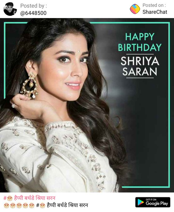 Wishes you very happy birthday Shriya Saran