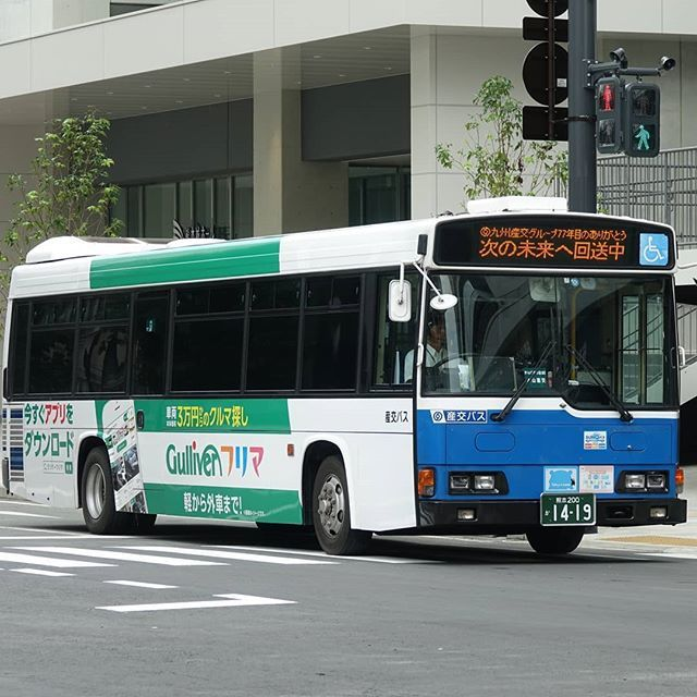 産 交 バス 運行 状況