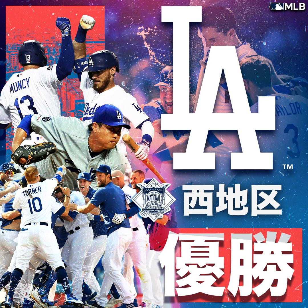 @MLBJapan's photo on NL West