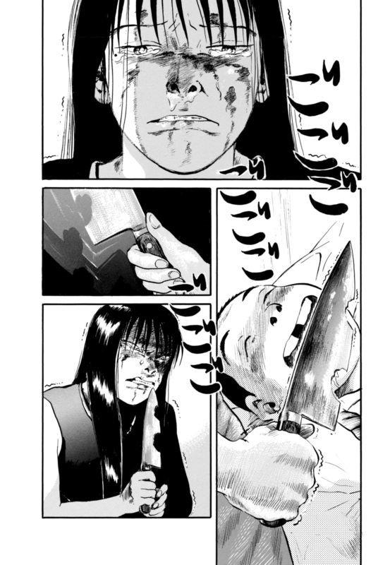君 へ から 漫画 宮本