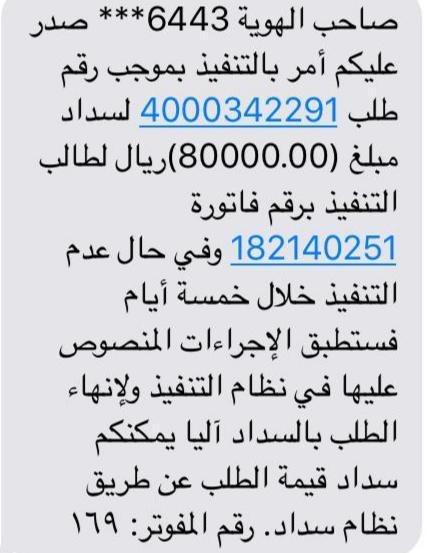 RT @Sarrrahh1133: #الايفون_الجديد ساعدووني الله يفرج همكم https://t.co/cqxu1XHfIH