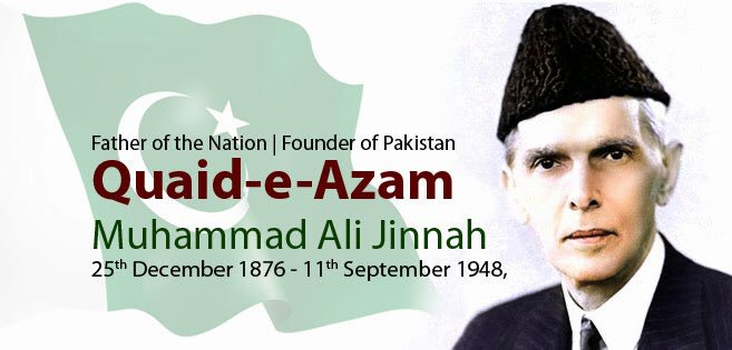 It has been 71 years since we lost our leader, but his vision still quides us for a better Pakistan.  Nation observes 71st death anniversary of Quaid-e-Azam Muhammad Ali Jinnah today.  #FatheroftheNation  #QuaideAzam #11Sep #Pakistan #PakistanZindabad<br>http://pic.twitter.com/fp8W3Ubwu0