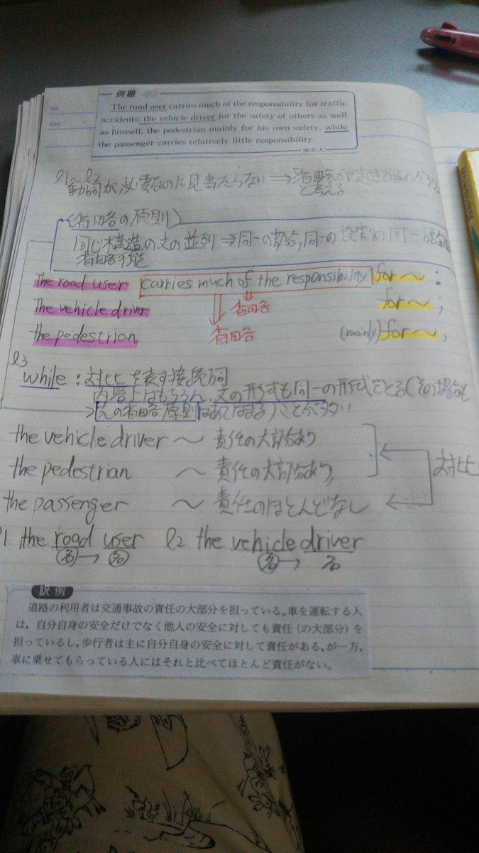 英語 棒読み