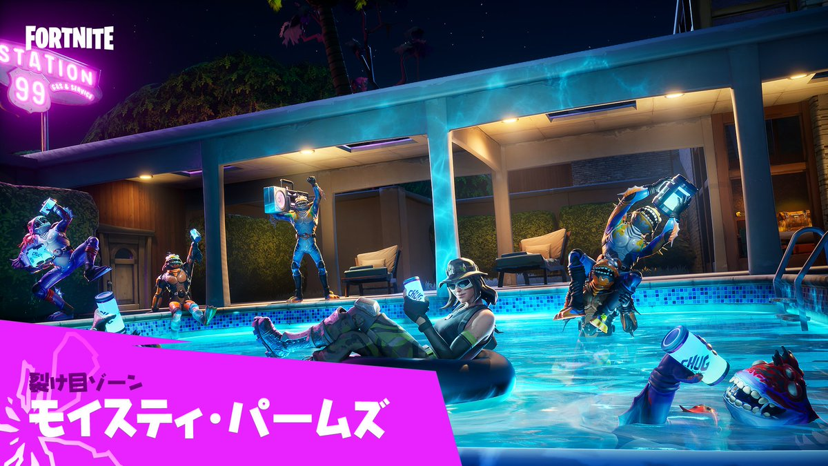 @FortniteJP's photo on patch notes