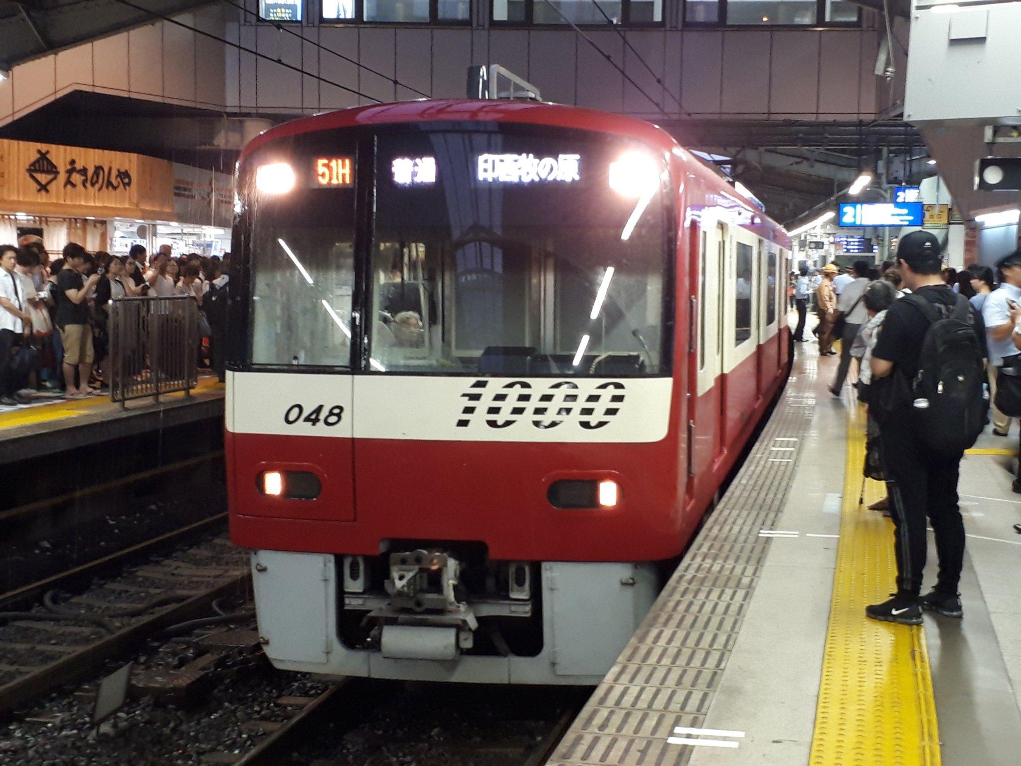 京急本線の品川駅で人身事故が起きた現場の画像