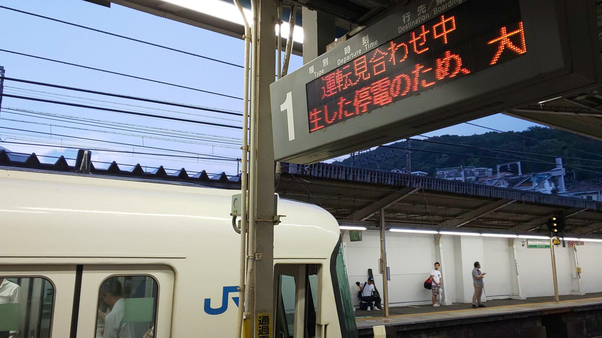 JR神戸線の塩屋駅で人身事故が起きた現場の画像
