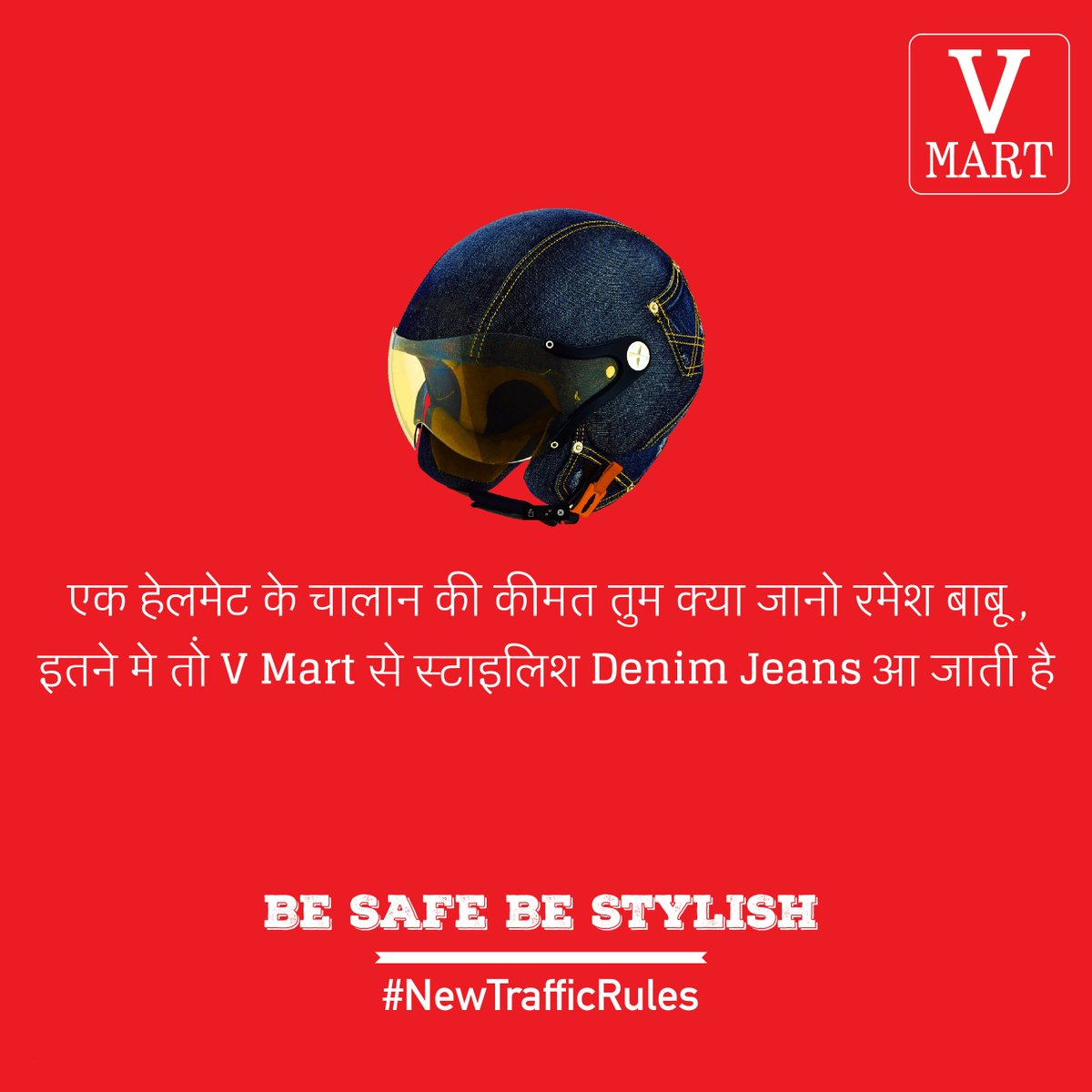 BE SAFE BE STYLISH NewTrafficRules https t.co Pu52bxvVQi