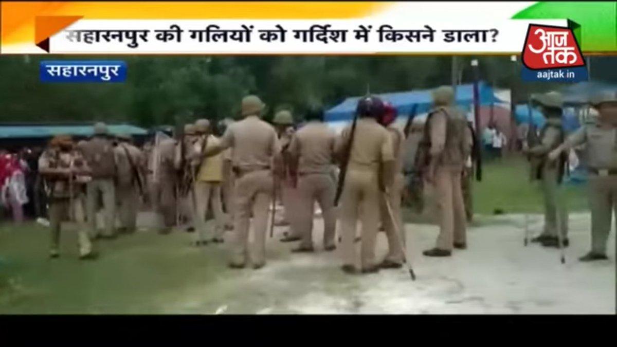 सहारनपुर में तोड़ी गई अंबेडकर की प्रतिमा तो मच गया हंगामा योगी सरकार के राज में यूपी में आई दिन हिसा की साजिश    #DeshTak पूरा कार्यक्रम https://bit.ly/2lMMjsG #RE
