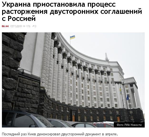 На нас лежит ответственность за снижение напряженности в отношениях между Россией и Украиной, - Меркель - Цензор.НЕТ 3509