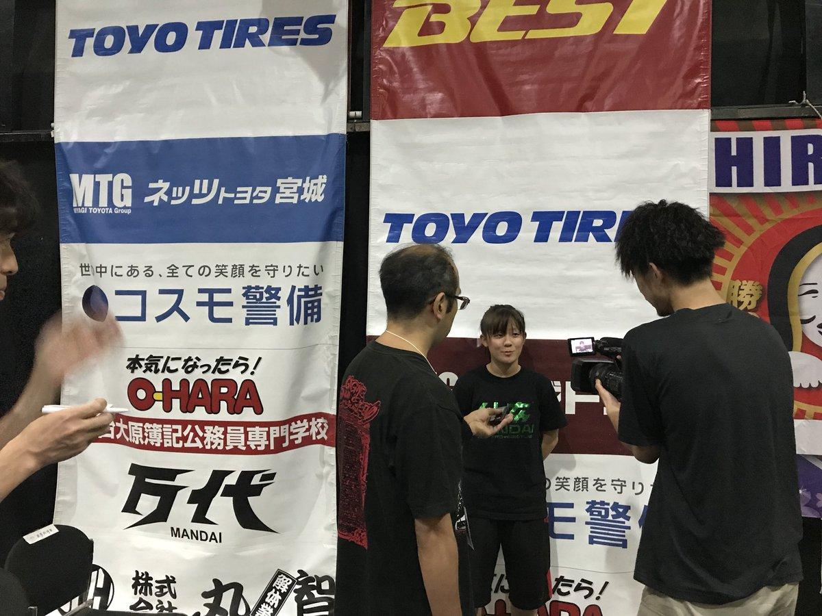 タイヤ 本社 トーヨー