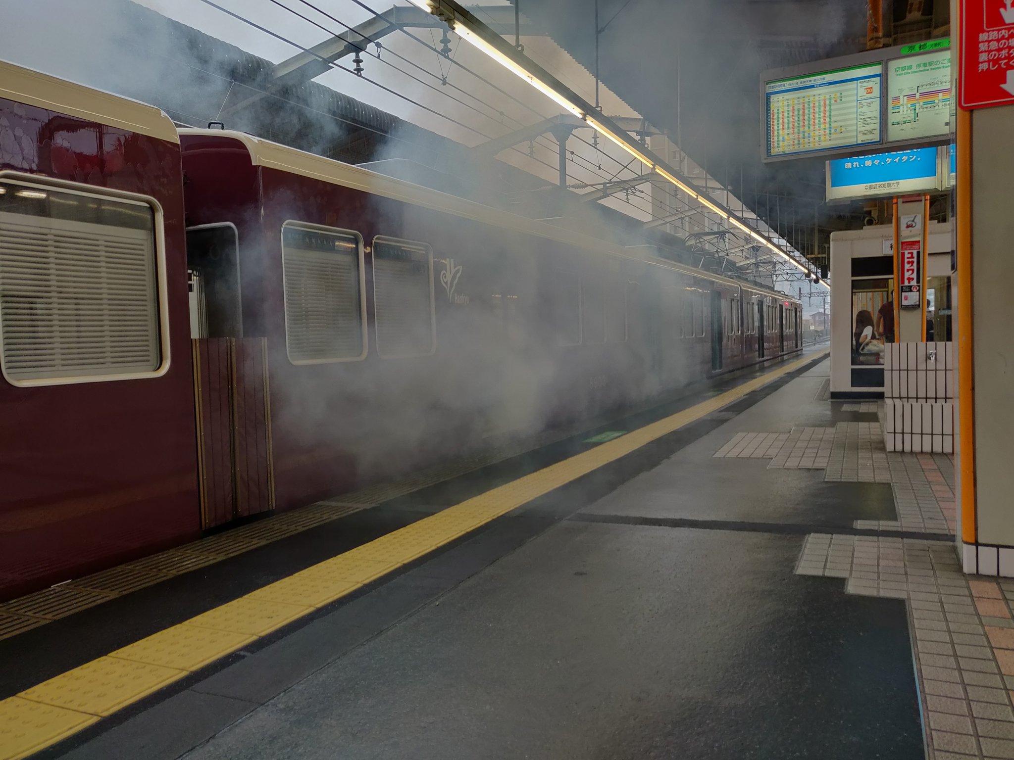 阪急京都線の電車の車両トラブルで煙が立ち上っている現場の画像