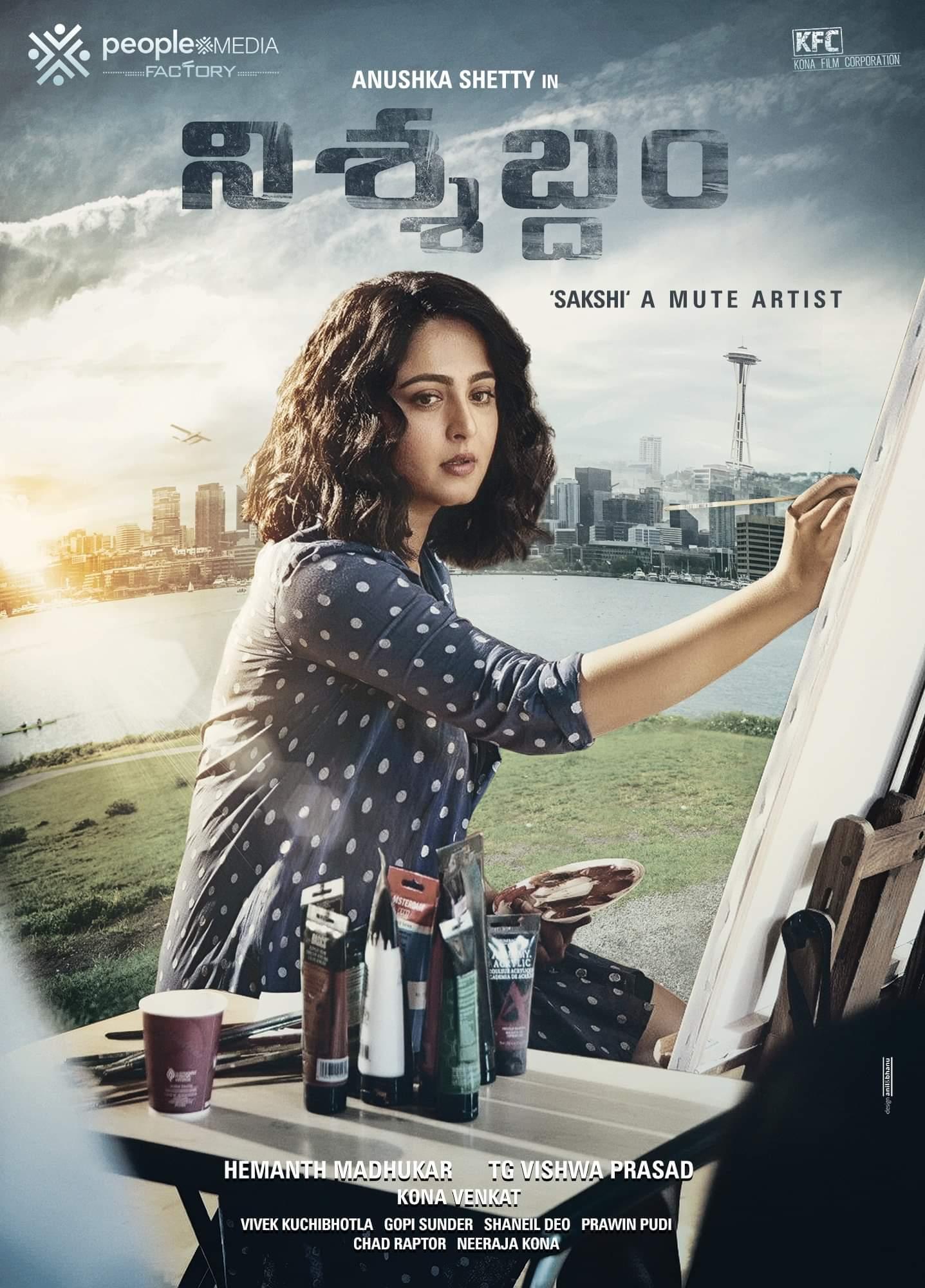 anushka shetty nishabdam first poster