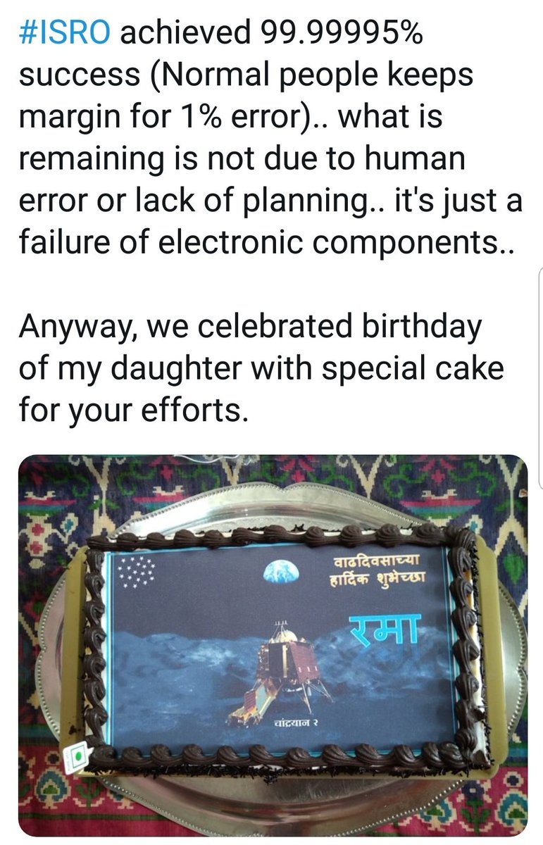 Poor kid. Probably wanted a Disney Princess cake but her father wanted the social media likes more.   The dark side of #ISRO. <br>http://pic.twitter.com/wM0LabeCS0