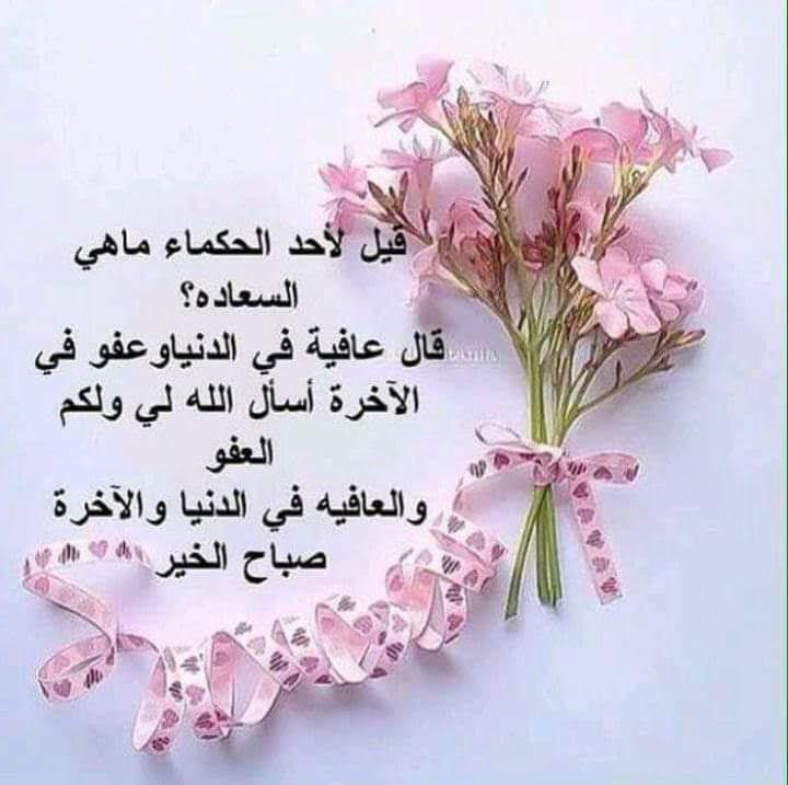 RT @BTMm16YRGJwnGwO: #اسهل_وصفه_للسعاده https://t.co/wVQF4ZLESD