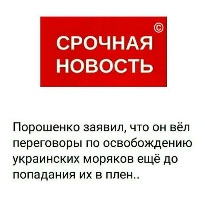 """""""Випадкова людина"""": Росія відмовляється надавати політичний притулок учаснику обміну полоненими, громадянину Молдови Мельничуку - Цензор.НЕТ 3766"""
