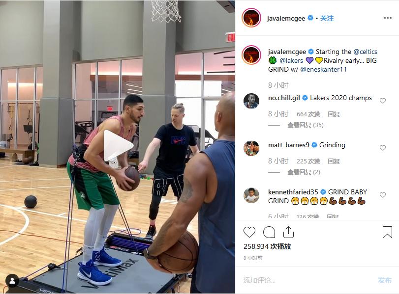 McGee曬與Kanter訓練照,Arenas評論湖人總冠軍(影)-Haters-黑特籃球NBA新聞影音圖片分享社區