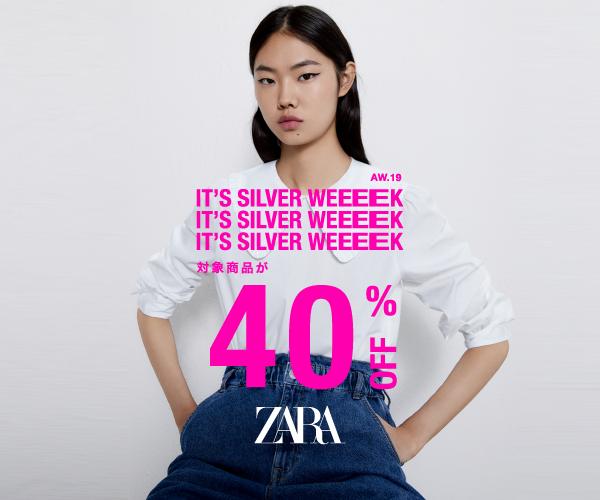 SILVER WEEK PROMOTION | 2019秋冬の対象商品が40% OFF公式アプリでは今夜 21 時より、公式サイトでは 22 時から先行開始。全店舗では 9/12(木)一斉スタート。公式アプリのダウンロードはこちらからiOS  | Android