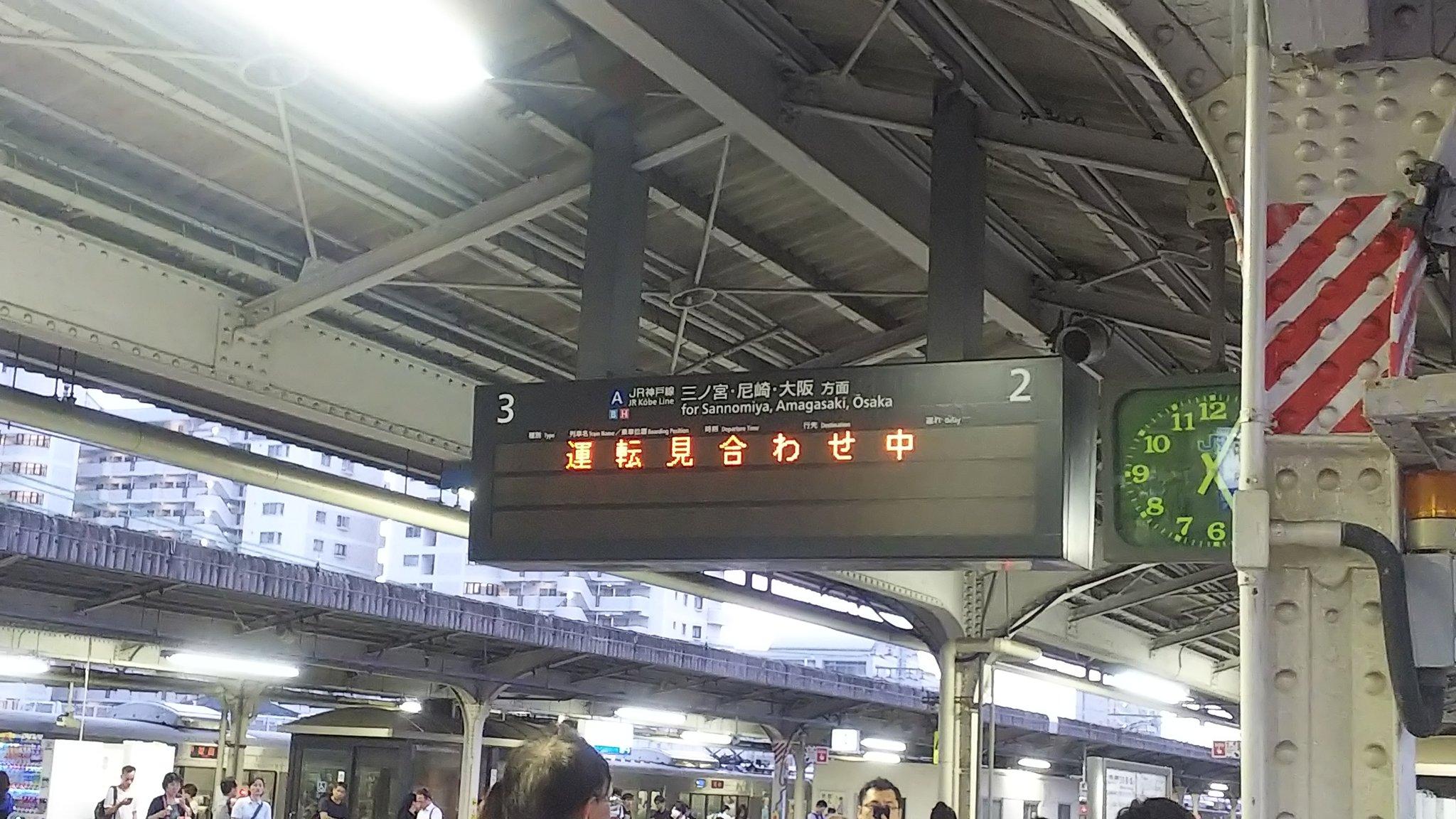 画像,JR神戸線(?)で人身事故により運転見合わせ中 https://t.co/20hxVV8lA6。