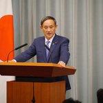 菅義偉(自由民主党)のツイッター