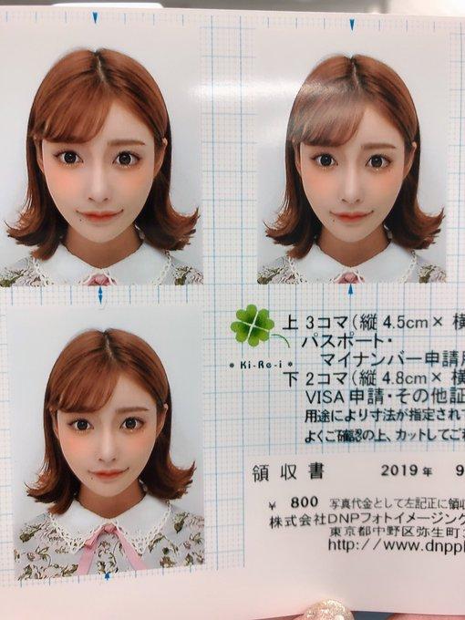 AV女優明日花キララのTwitter自撮りエロ画像44