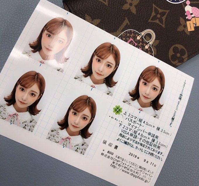 AV女優明日花キララのTwitter自撮りエロ画像43