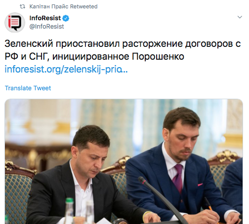 Аброськин опроверг свое увольнение - Цензор.НЕТ 8084