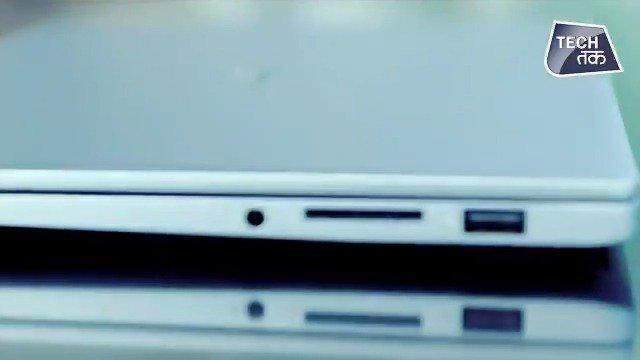 देखिए  ASUS VivoBook 14 का फर्स्ट लुक #TechTak