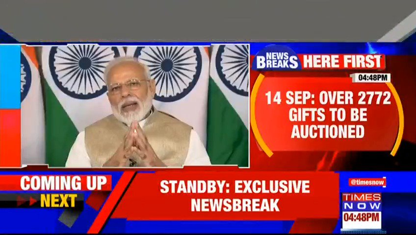 #Breaking | Over 2772 gifts received by PM @narendramodi to be auctioned; the proceeds of which will go to the Namame Gange Project.Listen in to the details guven by TIMES NOW's Aditi.
