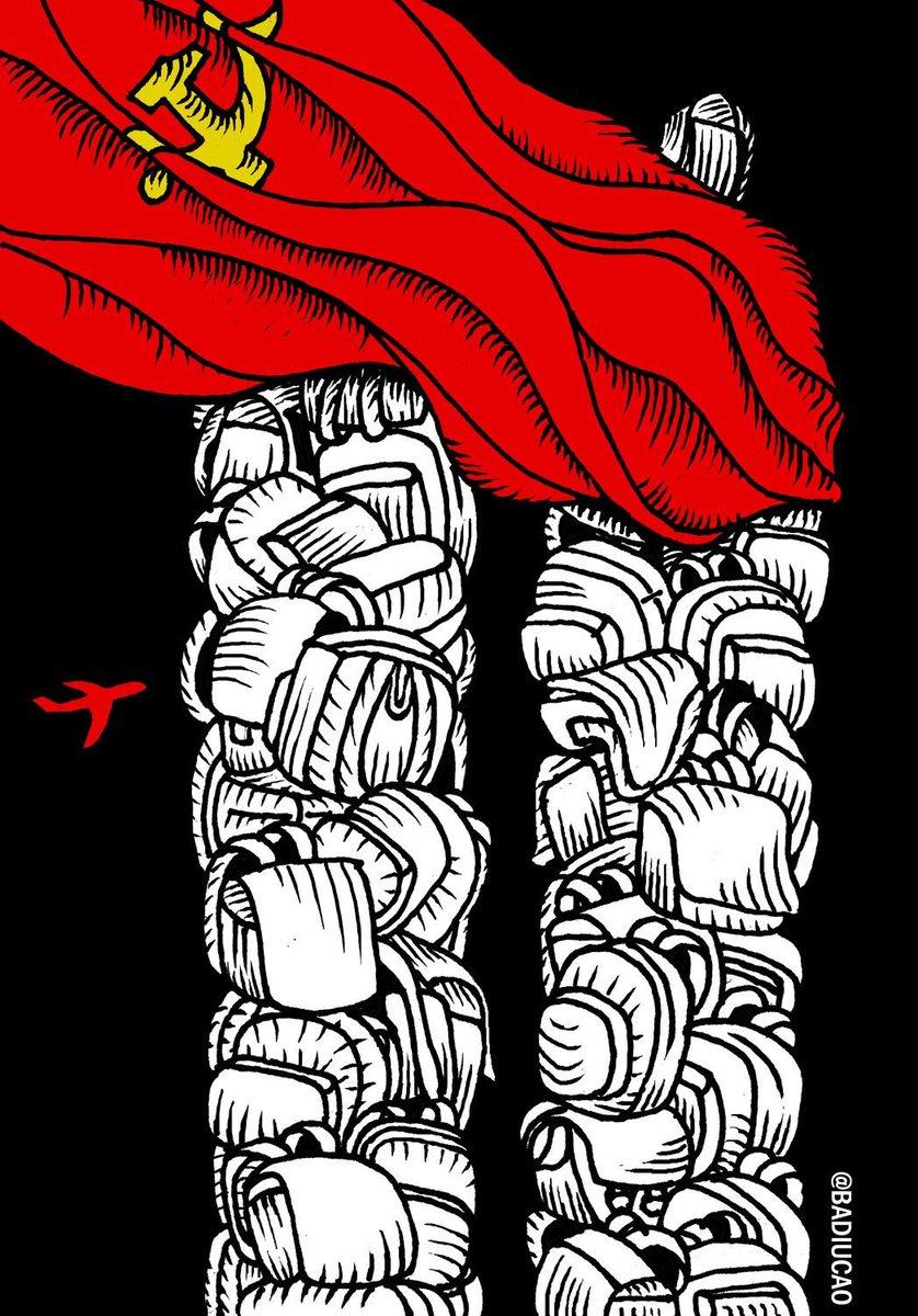 #巴丢草 漫画 【杨国柱的911】2002年因乡计生办公室罚款而逼死父母,残疾钟表匠杨国柱走上访民之路,终讨不回公道。距 #美国911 袭击三年后,2004年9月11日,杨国柱特意选在同一个日子在一所幼儿园刺伤了28名学童。#屠童