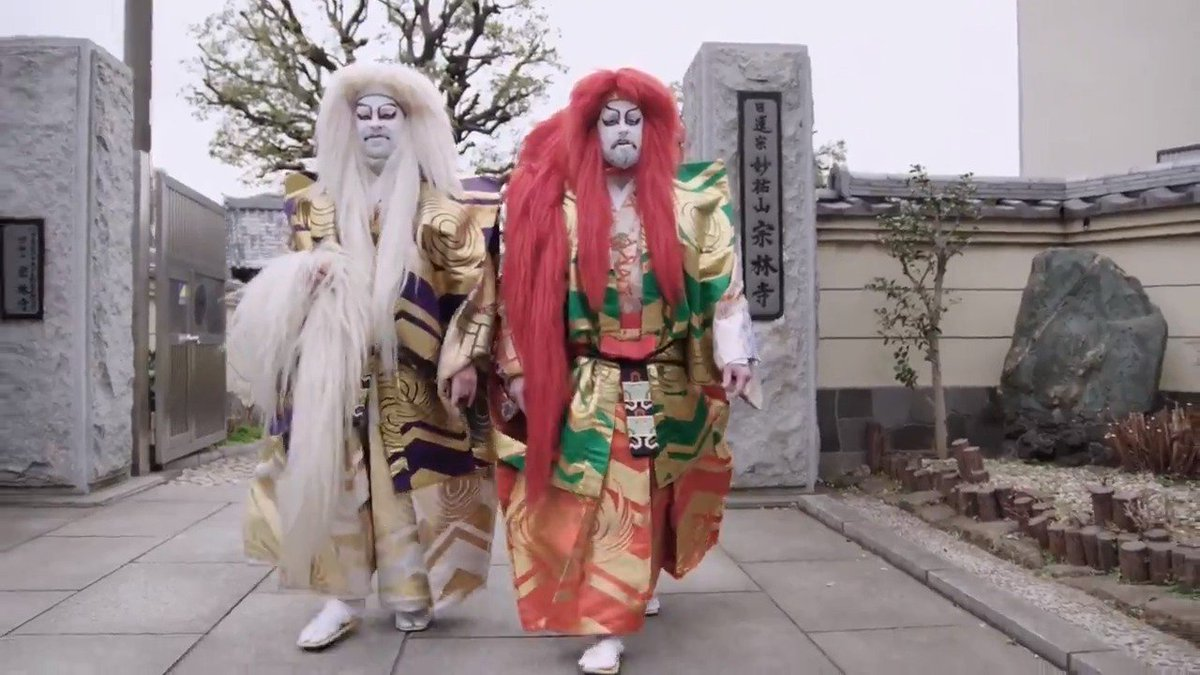 Its Shane Williams and Lee Mears... but not as youve seen them before! The pair head to Tokyo to try out wacky desserts and traditional Kabuki theatre...
