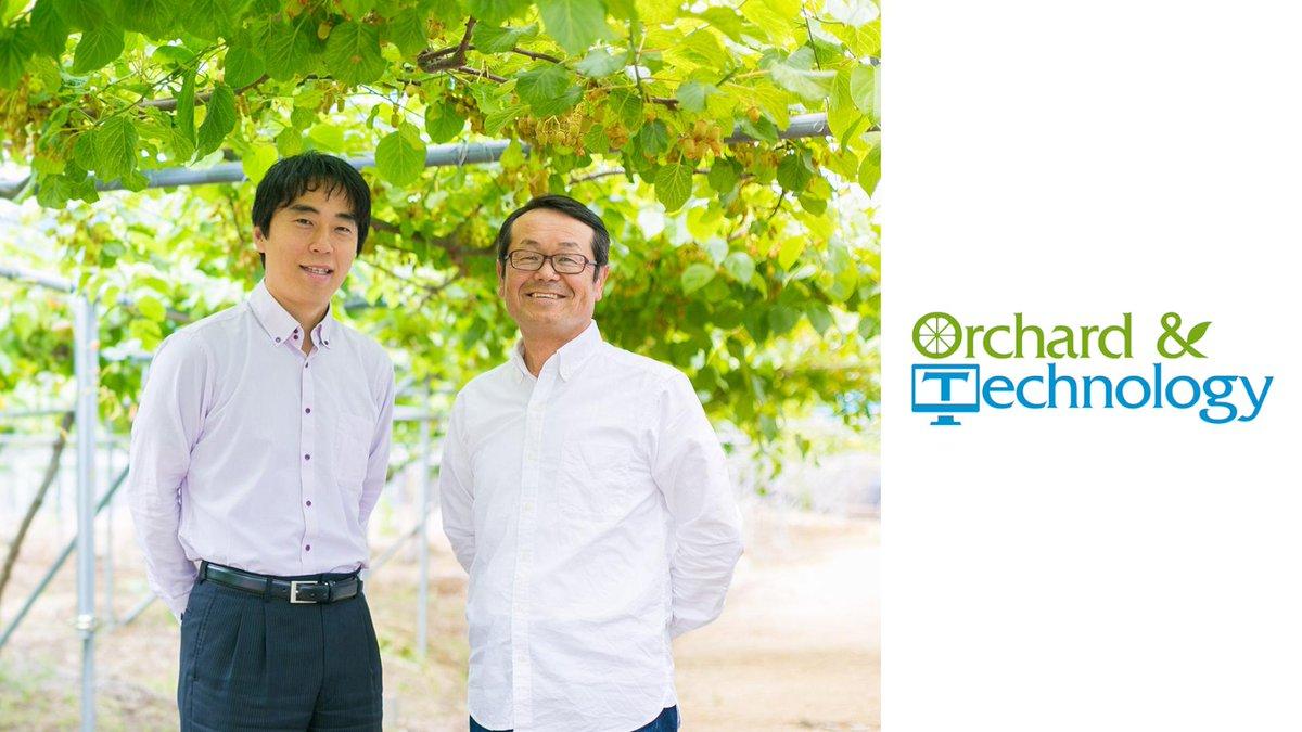 【 #AzureMachineLearning 導入事例:Orchard & Technology 株式会社】マーケティングと農業技術の融合をプロデュースする同社は #Azure 上に栽培過程に関するデータを基にした機械学習モデルを構築。知見を農家同士で共有できる環境づくりが目指されています。#AzureML