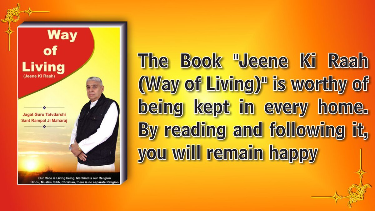 #WednesdayWisdom GOD is ONE. Who is supreme GOD ?? Who is he name ?? Are you know ?? Must know by Spritual book Get it free to your door step. Send your add. in Comment or whatsapp your add.  7496801823    watch Sadhna TV at 7:30 PM daily. <br>http://pic.twitter.com/5vrC7gRold