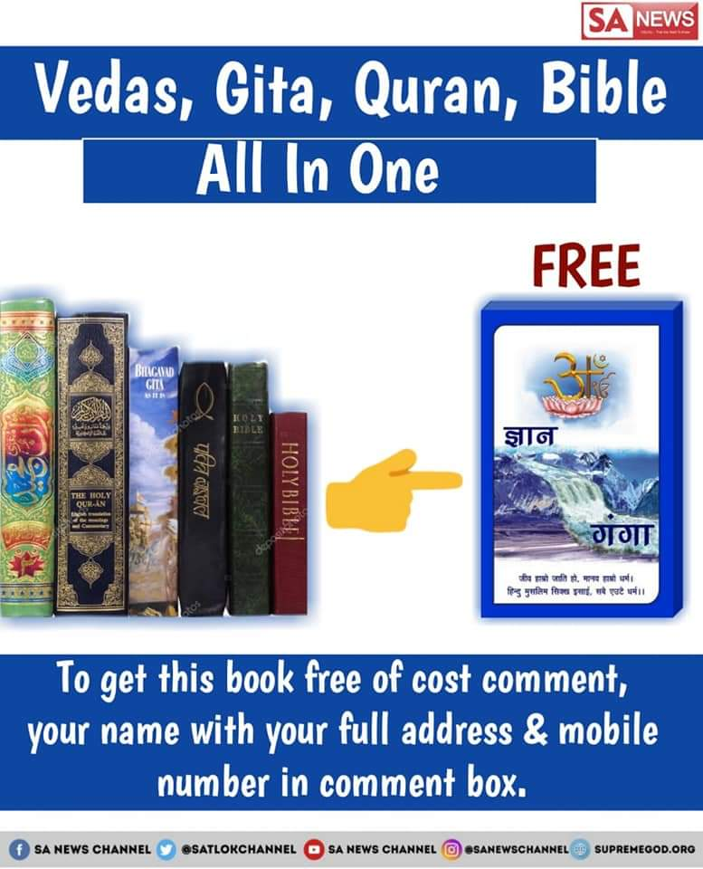 """#WednesdayWisdom  Nothing is impossible for Supreme god Kabir Ji. He is capable of destroying any sort of terrible sins of his devotee, can cure any incurable diseases and can even increase our life span too.  To know more must read free book """"Gyan Ganga"""" at your doorstep <br>http://pic.twitter.com/Yr7AGddVIL"""
