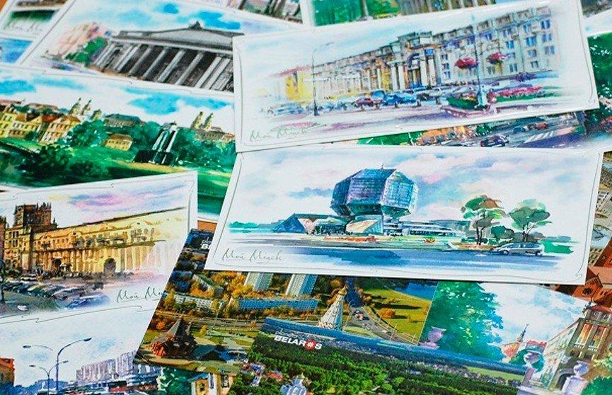 Открытка день, оригинальные открытки минск