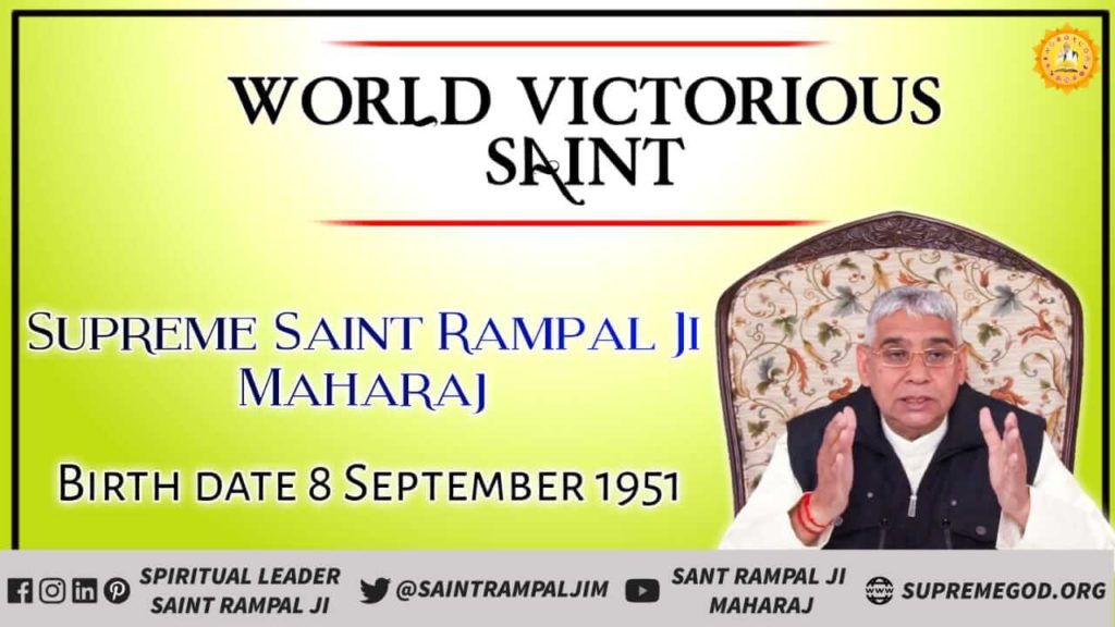 #WednesdayThoughts  World victorious saint is in India <br>http://pic.twitter.com/oj8u5jHCd5
