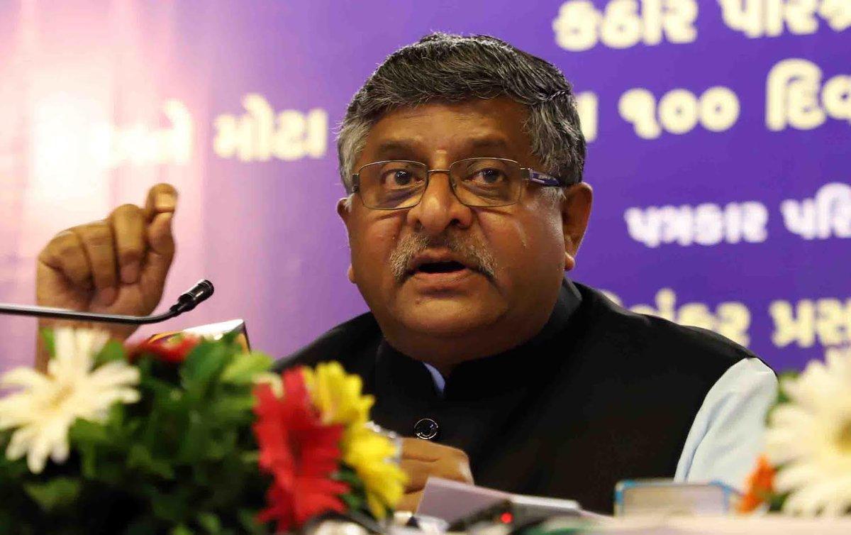 Ravi Shankar Prasad addresses media in Gujarat on 100 days of Modi govt 2.0 in Centre