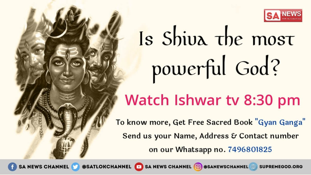 #WednesdayWisdom Is Shiv Shankar ji the almighty lord? If so, then why does he remain absorbed in the practice / devotion of the other lord? Watch Sadhana TV channel daily from 7:30 pm to know. @yadavakhilesh<br>http://pic.twitter.com/HATvZ3rdsx