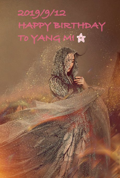 """Happy Birthday to Yang Mi.   You re worth every best thing in the world\"""""""
