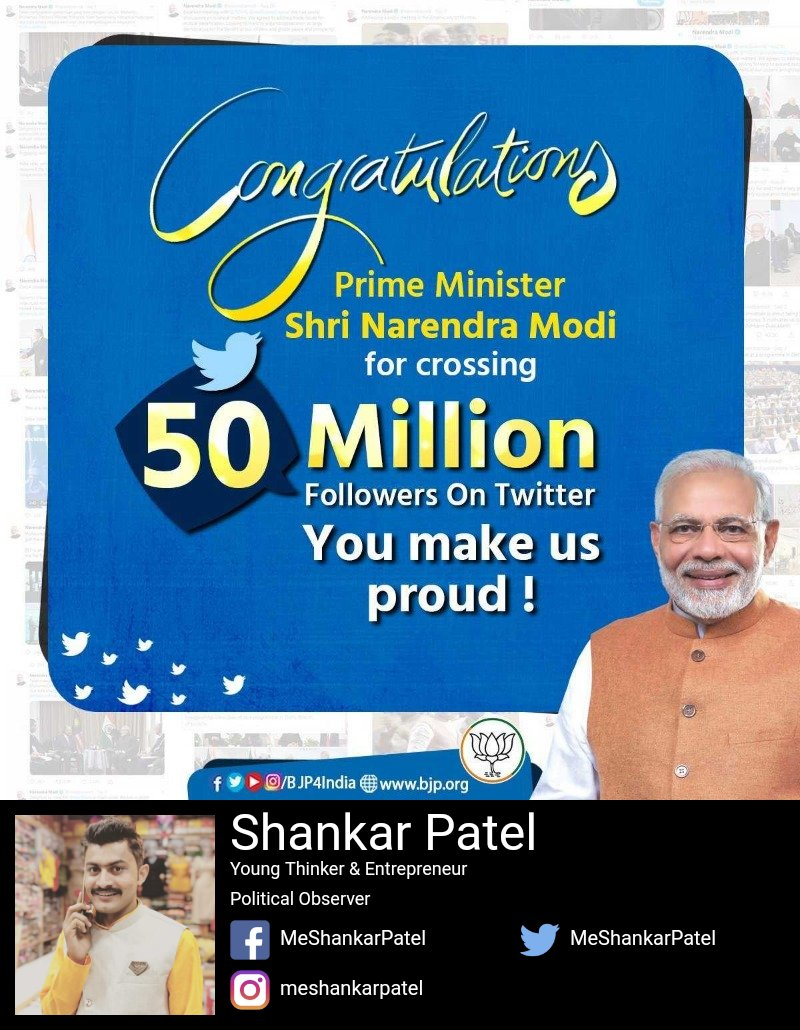 Congratulations PM Shri @narendramodi for crossing 50 million followers on Twitter.  You make us proud!