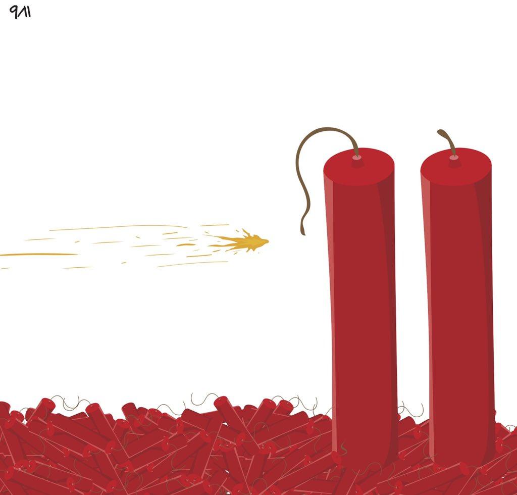 @khalidalbaih's photo on #911memorial